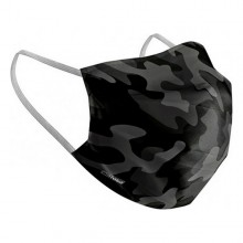 Hygienic Reusable Fabric Mask Grey Camouflage Adult